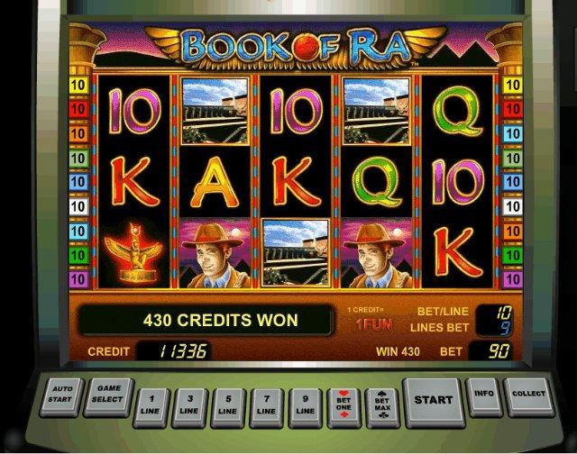 Казино в сотовом телефоне и мобильные азартные игры