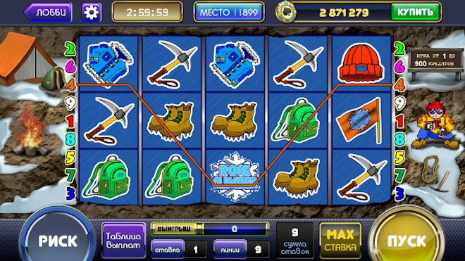 Алгоритм игры для новых пользователей услугой онлайн-казино Вулкан Победа